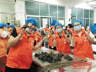 台城街道团工委联合市义工联和台山汽车站在厨艺职业培训学院举办爱心粽子制作活动