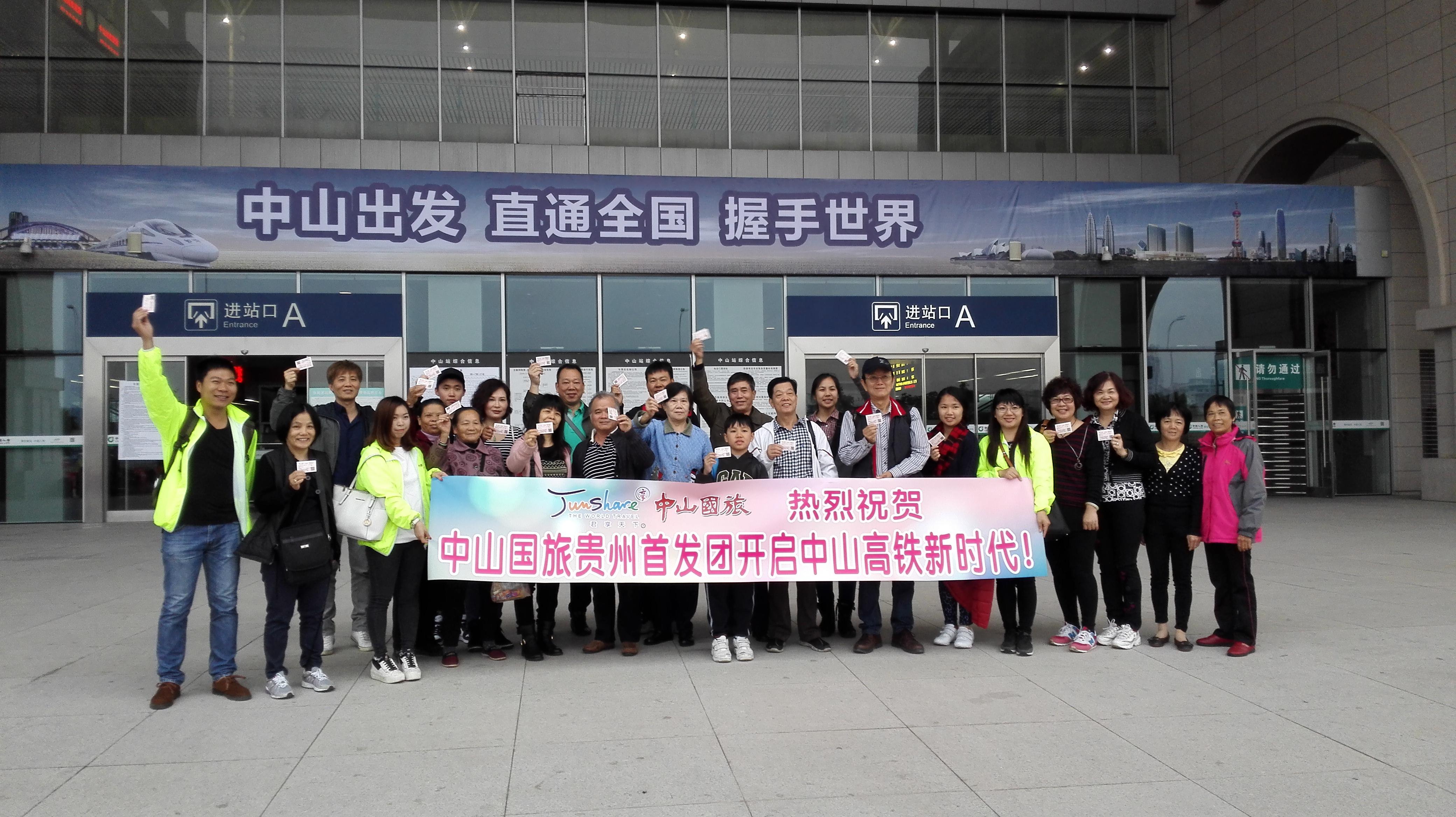 珠海高铁站麒哥照片