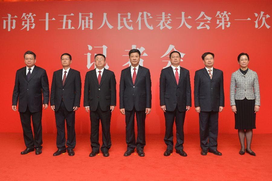 广州市人大新班子见面会