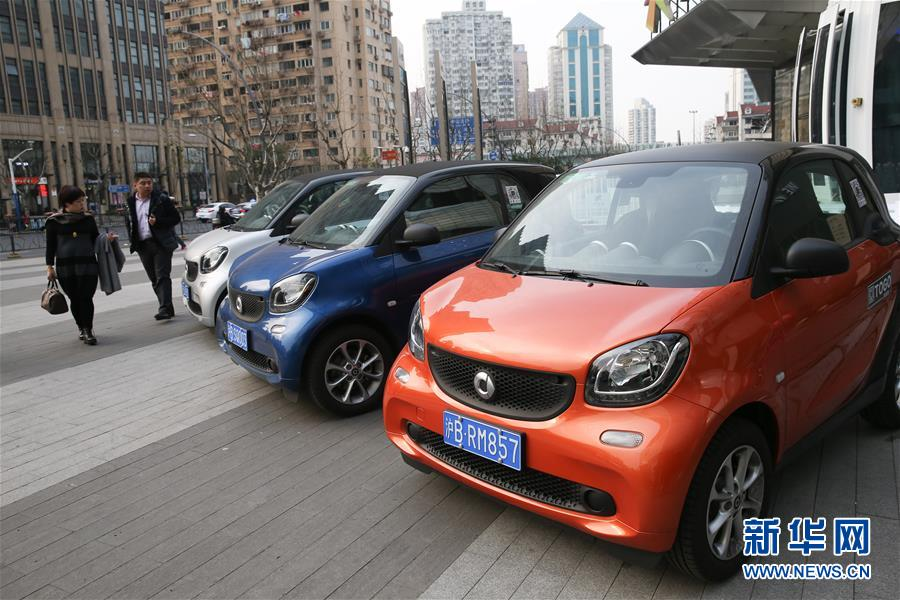 """(经济)(1)""""共享汽车""""亮相上海街头"""
