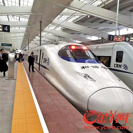 珠海高铁再发力 直通潮汕高铁今日起售票