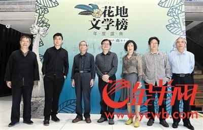出席盛典的文学名家合影:(左起)韩少功,祝勇,洪子诚,肖复兴,黄蓓佳,胡弦,格非