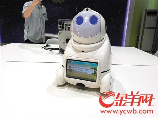 北理工珠海学院开设机器人工程专业