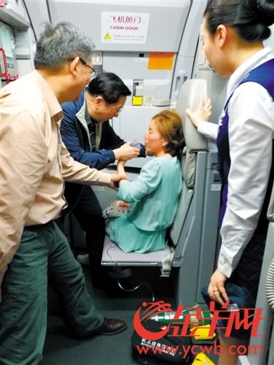 两医生机上联手救患病旅客 事后发现是40年前同窗