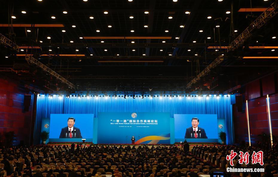 """""""一带一路""""国际合作高峰论坛开幕式在北京举行"""