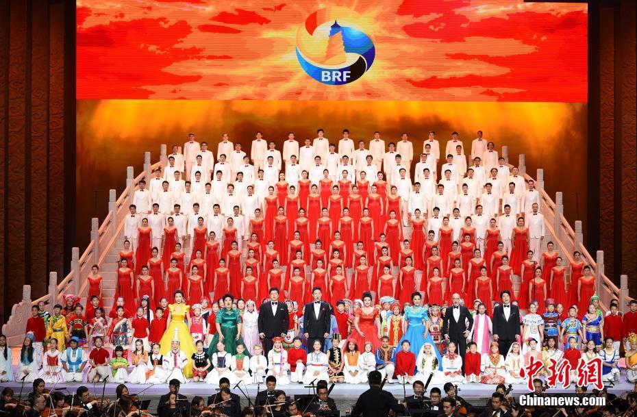 """""""一带一路""""国际合作高峰论坛文艺晚会在北京举行"""