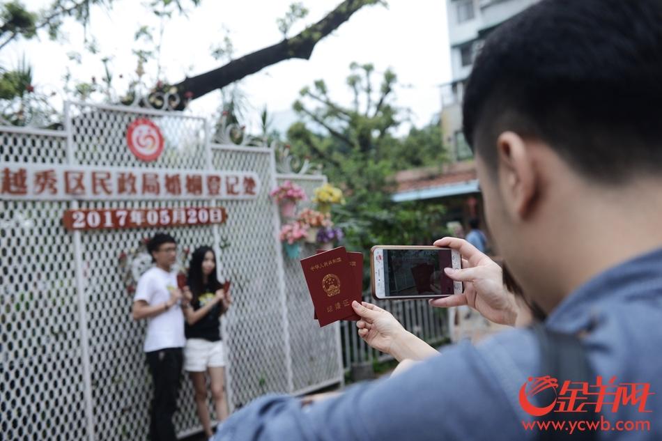 520结婚忙:今天上午广州有783对新人领证