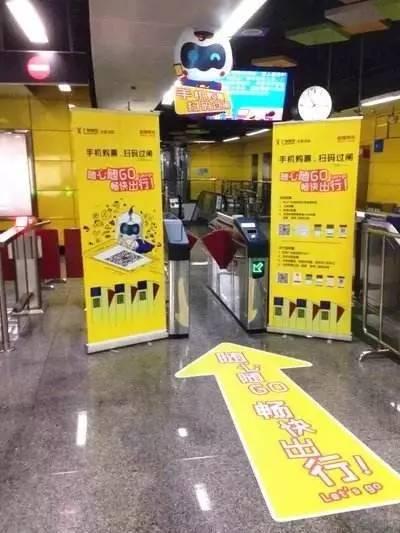 今天开始,搭广州地铁可以刷银联IC卡啦!还有62折!领先全国,好