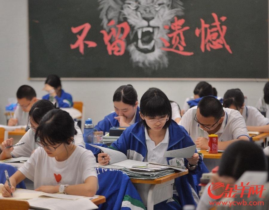高考将至 高三学子抓紧最后时间备考