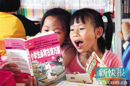 第17间公益书屋在广宁建成