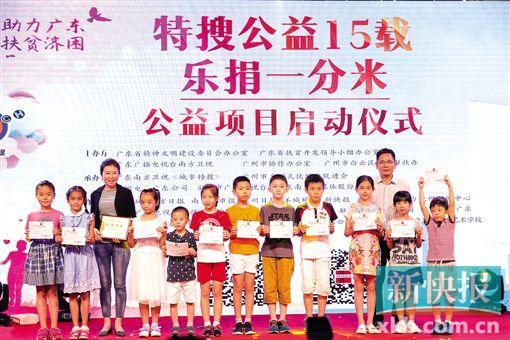 启动仪式现场,快乐的孩子们参与活动