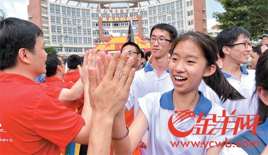 广东一本第一志愿投档线出炉 64801人被录取