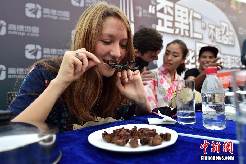 """""""歪果仁""""不能忍的中华黑暗料理试吃大会亮相京城"""