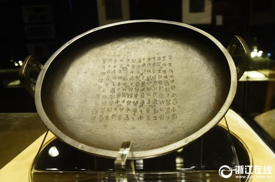 西周青铜重器兮甲盘 超2亿元天价成交