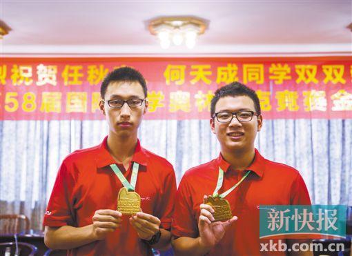 任秋宇(左) 何天成(右)