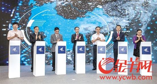广州市区块链协会在黄埔区广州开发区宣布成立