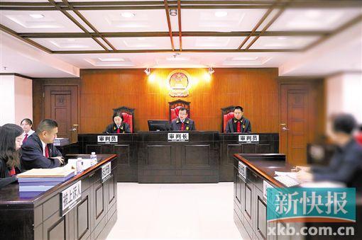 广州中院二审现场