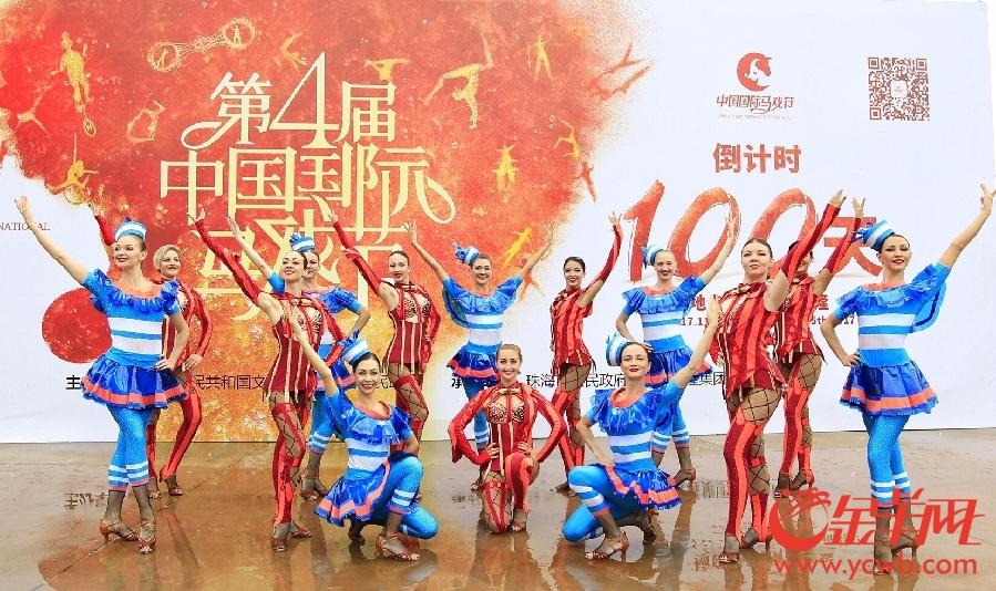 擦亮珠海马戏名片 中国国际马戏节倒计时100天