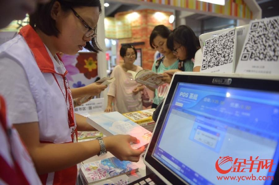 南国书香节开幕 市民以旧书换新书