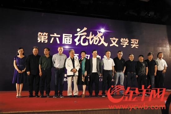 作家们与花城出版社社长詹秀敏(左六)合影