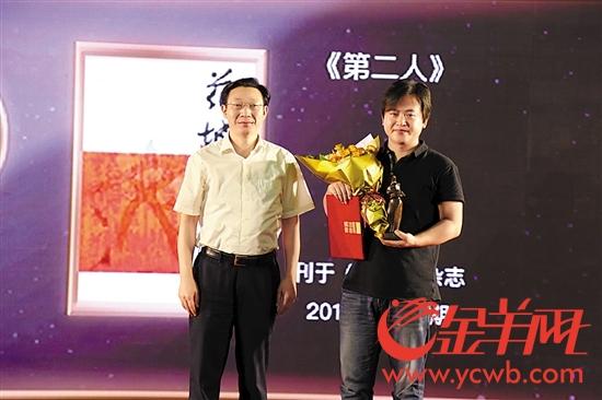 广东省作协党组书记张知干为王威廉(右)颁发新锐作家奖