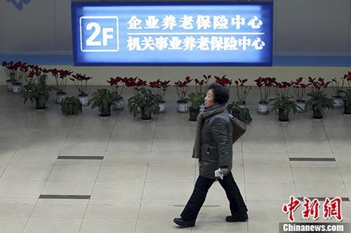 资料图。 <a target='_blank' href='http://www.chinanews.com/' _fcksavedurl='http://www.chinanews.com/'></table><p align=