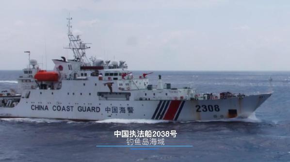 [独家V观]实拍钓鱼岛中国执法船遇上日本巡逻船 我们这样应对!