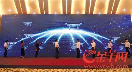 中国晚报工作者协会第32届年会开幕式昨天在珠岛宾馆举行