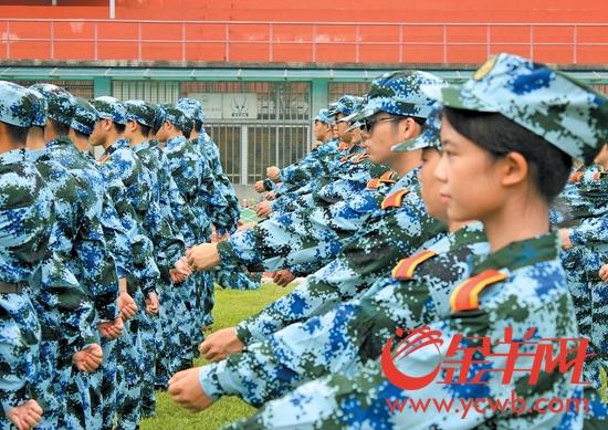 3 日,为期半个月的中大新生军训正式启动
