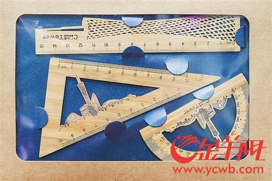 金奖作品:广州塔竹尺套装和从化荔枝蜜