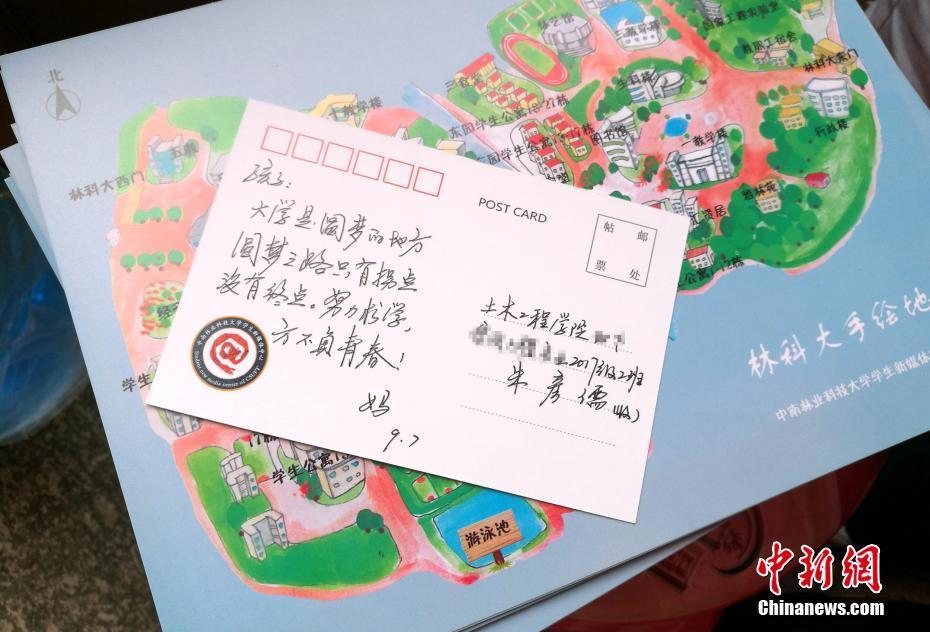 """湖南一高校设新生家长""""邮局"""" 明信片传递""""不敢""""说的爱"""