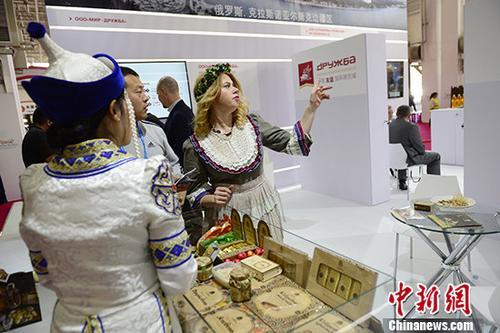 中蒙博览会展销各国展品