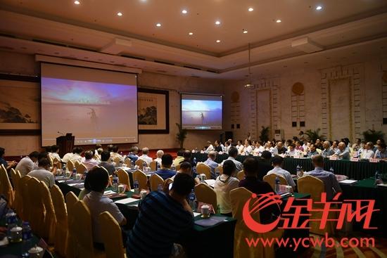 9月28日,港珠澳大桥技术专家组第十次会议在珠海举行