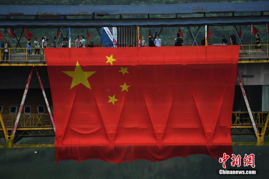 重庆一景区悬挂200平米的巨型国旗迎国庆