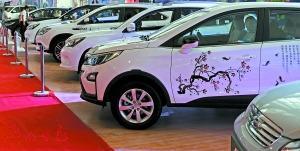 广深莞补贴直接抵扣车款共享汽车带动新能源车销量
