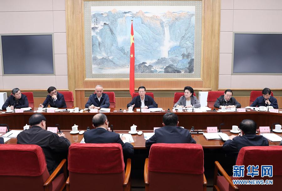 10月10日,第24届冬奥会工作领导小组第四次全体会议在北京召开。中共中央政治局常委、国务院副总理、第24届冬奥会工作领导小组组长张高丽出席会议并讲话。新华社记者王晔摄