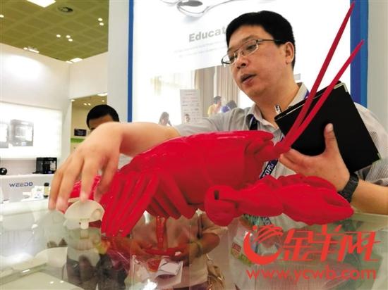 第11届珠海耗材展暨第五届亚洲3D打印展览会昨日开幕