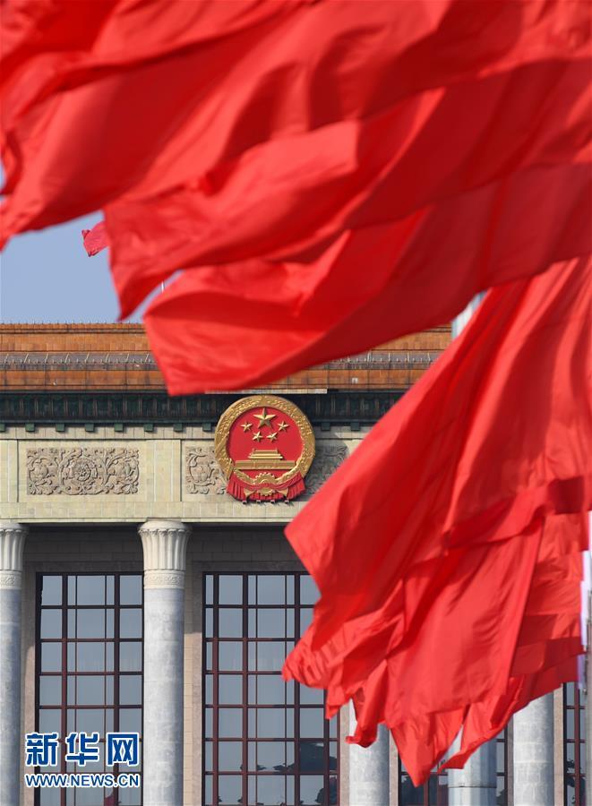 (十九大)(1)中国共产党第十九次全国代表大会闭幕会在北京举行
