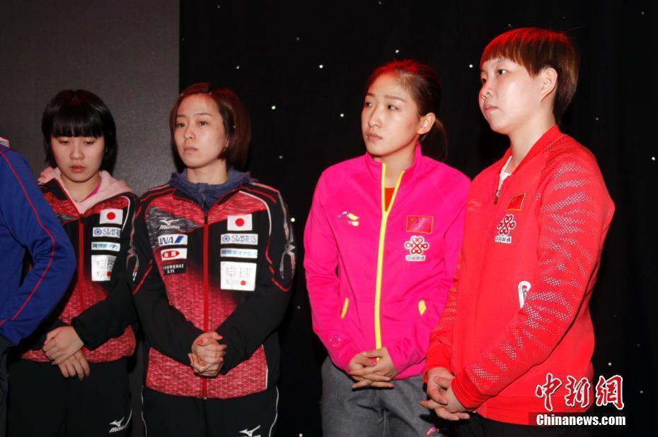 2017乒乓球女子世界杯进行分组抽签