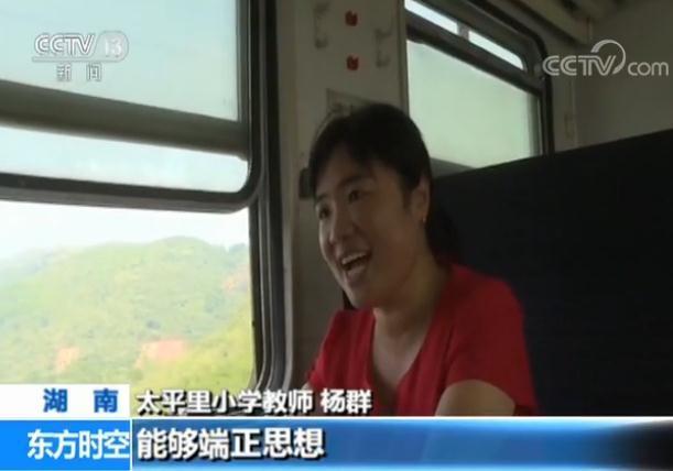 """【走基层·天下父母】铁路班车变免费""""顺风车"""" 载着爱与希望"""