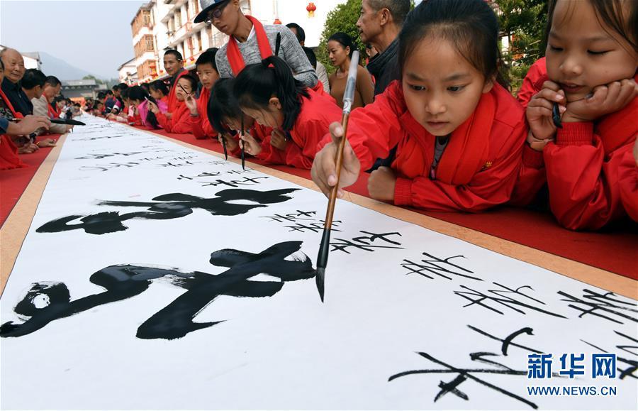 """江西靖安:千""""孝""""同书 200多米长卷创世界纪录"""
