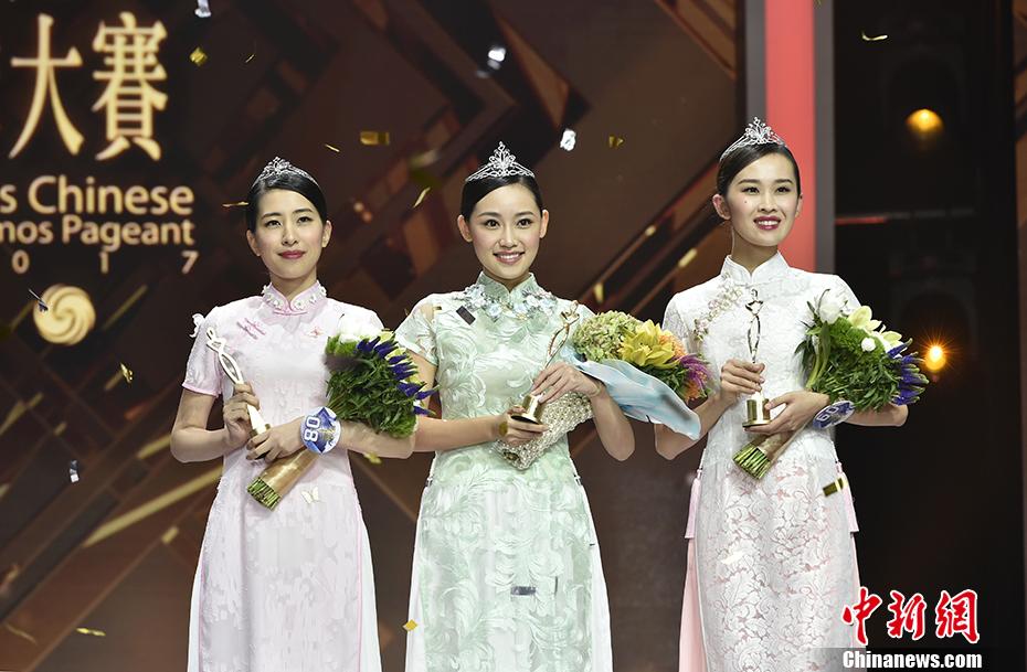 2017中华小姐环球大赛落幕 新一届华姐诞生
