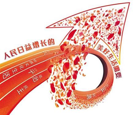 【理上网来 辉煌十九大】社会主要矛盾的转化是中国特色社会主义进入新时代的根据