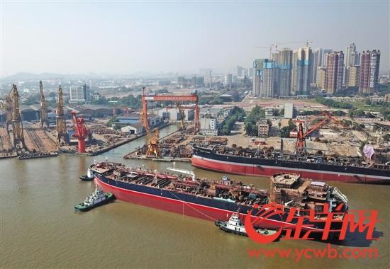 广船国际荔湾厂区造的最后一艘船出坞