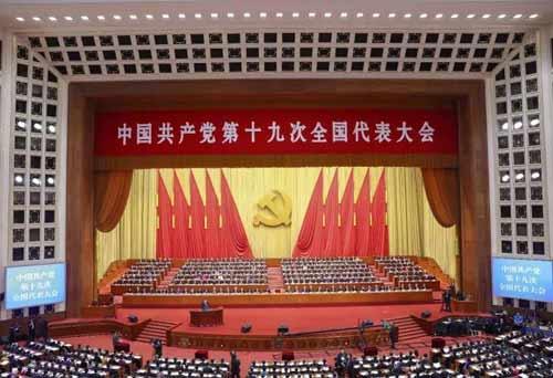 【理上网来 辉煌十九大】新时代党的建设和党的领导的行动纲领