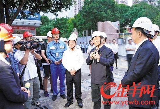 中央宣讲团与广州供电局干部职工互动交流