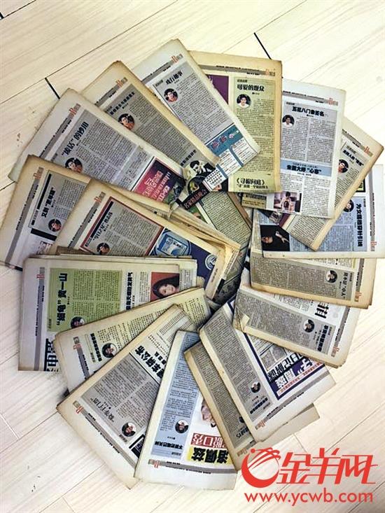 任永全珍藏的旧报纸