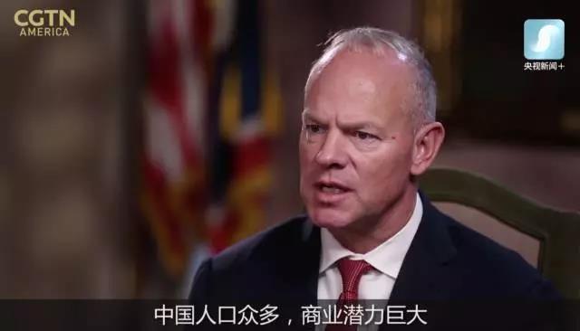 美国政界如何看待特朗普访华?多位州长表示:中国的发展势不可挡!