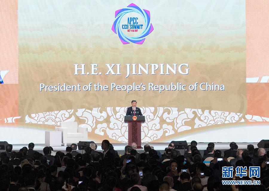 11月10日,国家主席习近平应邀出席在越南岘港举行的亚太经合组织工商领导人峰会并发表题为《抓住世界经济转型机遇谋求亚太更大发展》的主旨演讲。 新华社记者 王晔 摄