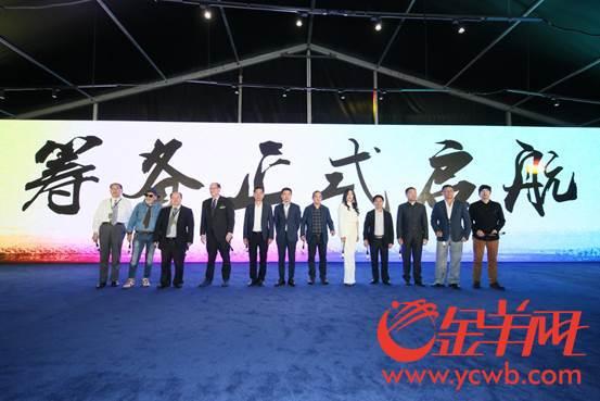 广州时尚行业链活力释放 助推实现粤港澳大湾区城市经济圈